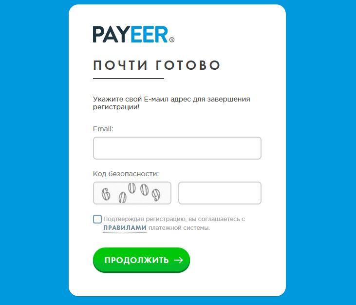 Как вывести деньги с webmoney на карту mastercard