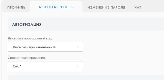 Курс обмен yandex онлайн